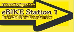 ebike station